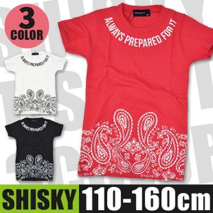 SHISKY シスキー 裾 ペイズリー 柄 ロゴ プリント Tシャツ 半袖 バンダナ 綿 男の子 女の子 110 120 130 140 150 160 ホワイト ブラック 128-04 送料無料|sime-fabric