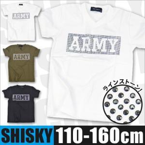 SHISKY シスキー ラインストーン ARMY ロゴ 半袖 Tシャツ シャツ 子供 男の子 110 120 130 140 150 160 ホワイト ブラック 138-06 送料無料|sime-fabric