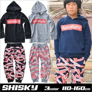 SHISKY ロゴプリント セットアップ キッズ 長袖 上下セット ジュニア 上下セット スウェット 送料無料|sime-fabric