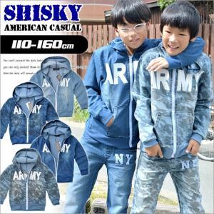 SHISKY デニム パーカー ジップアップ パーカー キッズ 子供 パーカー デニム ジップアップ パーカー ミリタリー ジャケット デニム 送料無料|sime-fabric
