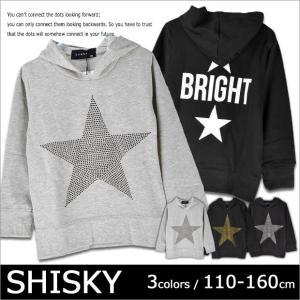 SHISKY シスキー 星ラインストーンプルオーバーパーカー フード付き プルオーバー ラインストーン 星柄 プリント 男の子 長袖 裏毛 グレー ブラック ゴールド|sime-fabric