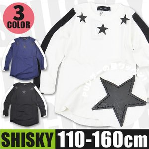 SHISKY シスキー PUレザー 星 ワッペン 袖 切り替え ロング丈 長袖 Tシャツ ロンT シャツ 男の子 女の子 子供 110 120 130 140 150 160 148-06 送料無料|sime-fabric