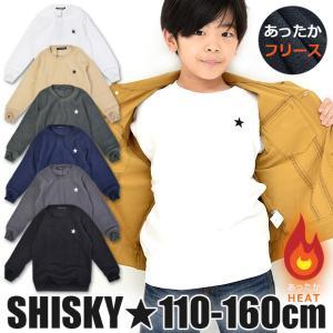 SHISKY シスキー マイクロフリース トレーナー カラー 星 ワンポイント 子ども こども ボーイズ ガールズ 男女兼用 ユニセックス 110 120 130 140 150 160 sime-fabric