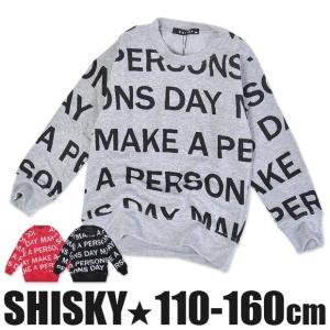 SHISKY 総柄 ロゴ プリント 裏起毛 トレーナー スウェット スエット トップス 丸首 起毛 子ども こども ボーイズ ガールズ 男女兼用 ユニセックス|sime-fabric