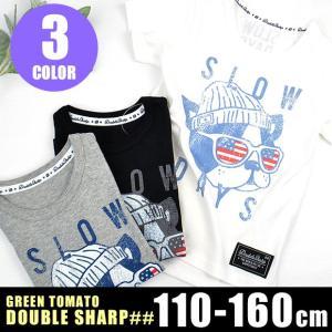 ダブルシャープ DOUBLE SHARP ## フレンチブルSLOWDAYS半袖Tシャツ プリントTシャツ かすれプリント ヴィンテージプリント フレンチブル 110cm-160cm 送料無料|sime-fabric