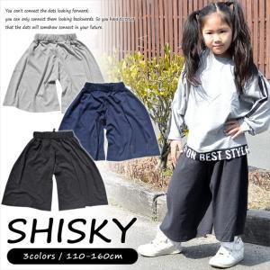 SHISKY スカンチョ スカーチョ 春 スカーチョ キッズ スカンツ キッズ ガウチョ パンツ 子供服 女の子 スカート 子供 ロングスカート 送料無料|sime-fabric