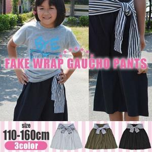 ハーフパンツ ガウチョ ワイド スカンツ スカーチョ ウエストゴム 薄手 子ども キッズ ジュニア 女の子 110cm 120cm 130cm 140cm 150cm 160cm 送料無料 sime-fabric