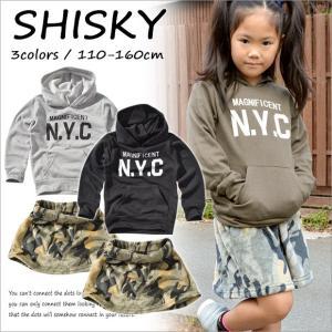 SHISKY セットアップ キッズ ダンス セットアップ キッズ 秋冬 パーカー キッズ 女の子 シャギー スカート シティロゴ プリント 送料無料|sime-fabric