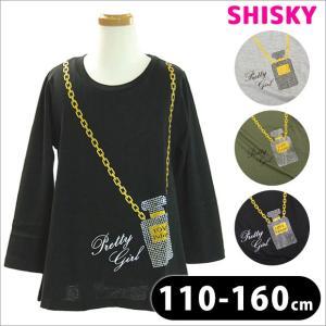 SHISKY シスキー 香水ラインストーンチュニックワンピース 女の子 長袖 香水 コロン ラインストーン キラキラ ラメプリント ブラック グレー 110cm-160cm 247-04|sime-fabric