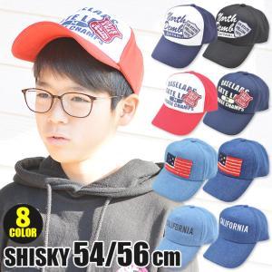 SHISKY シスキー アメカジ キッズ キャップ CAP 帽子 野球帽 綿 コットン 刺繍 サイズ調節 紫外線 UV 日焼け 子供 男の子 女の子 54cm 56cm 319-08 送料無料|sime-fabric