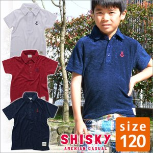ポロシャツ 半袖 キッズ 120cm パイル ポロ 白 アメカジ 子供服 男の子 ジュニア服 送料無料 SHISKY|sime-fabric