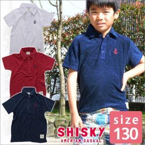ポロシャツ 半袖 キッズ 130cm パイル ポロ 白 アメカジ 子供服 男の子 ジュニア服 送料無料 SHISKY|sime-fabric