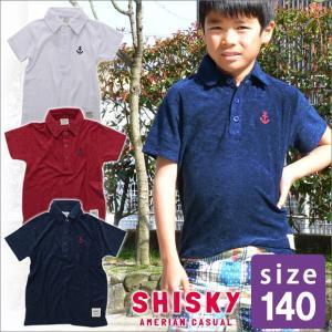 ポロシャツ 半袖 キッズ 140cm パイル ポロ 白 アメカジ 子供服 男の子 ジュニア服 送料無料 SHISKY|sime-fabric