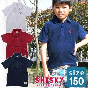 ポロシャツ 半袖 キッズ 150cm パイル ポロ 白 アメカジ 子供服 男の子 ジュニア服 送料無料 SHISKY