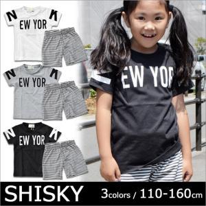 SHISKY セットアップ キッズ 男の子 女の子 半袖 ルームウェア 上下セット 110cm 120cm 130cm 140cm 150cm 160cm 送料無料|sime-fabric