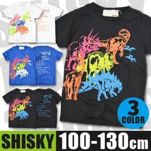 恐竜 プリント 半袖 Tシャツ SHISKY シスキー シャツ 丸首 綿 白 黒 男の子 100 110 120 130 ホワイト ブラック 328-00 送料無料|sime-fabric