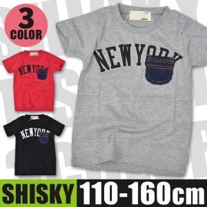 SHISKY シスキー NY プリント デニム ポケット 付き Tシャツ 半袖 胸ポケット アメカジ ロゴ 男の子 女の子 110 120 130 140 150 160 328-13 送料無料|sime-fabric