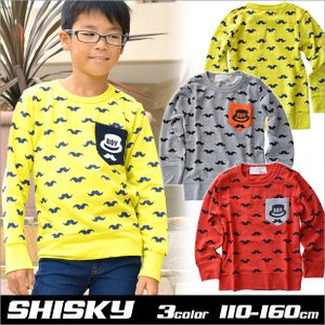 SHISKY ひげトレーナー キッズ 男の子 トレーナー ひげ ハット ポケット ひげ 送料無料|sime-fabric