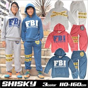 SHISKY セットアップ FBI パーカー キッズ スウェット キッズ 上下 ジャージ キッズ 上下 送料無料|sime-fabric