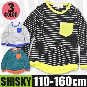 SHISKY シスキー ネオンカラー ボーダー 長袖 Tシャツ ロンT シャツ 切替 重ね着 胸ポケット 男の子 女の子 子供 110 120 130 140 150 160 348-03 送料無料|sime-fabric
