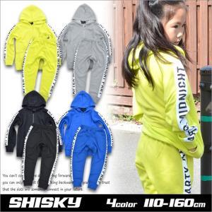 SHISKY ラインプリント パーカー セットアップ 裏毛 パーカー キッズ 裏毛 パンツ ダンス衣装 キッズ パンツ キッズ ダンス 衣装 セット 送料無料|sime-fabric