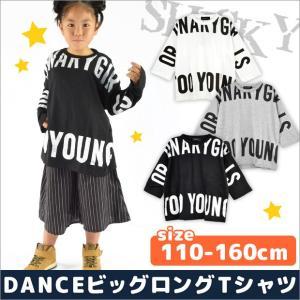SHISKY シスキー ダンスロゴビッグTシャツ 長袖Tシャツ ロゴプリント ゆったりシルエット BIG ロゴ オフホワイト グレー ブラック 送料無料|sime-fabric