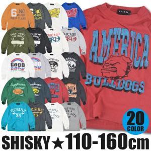 SHISKY シスキー プリント 長袖 Tシャツ ロンT シャツ ロゴ キッズ ジュニア 子供 110 120 130 140 150 160 ホワイト 白 548-100 648-100 送料無料|sime-fabric