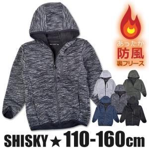 SHISKY シスキー 防風 ボンディング パーカー ジャケット アウター 羽織り フリース ストレッチ 子供 男の子 女の子 キッズ ジュニア|sime-fabric