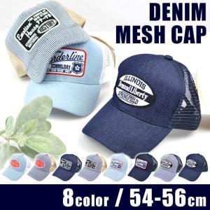 SHISKY シスキー デニムメッシュキャップ 帽子 キャップ デニムキャップ メッシュキャップ プリントキャップ ワッペン アメカジ 男の子 キッズ 子供 送料無料|sime-fabric