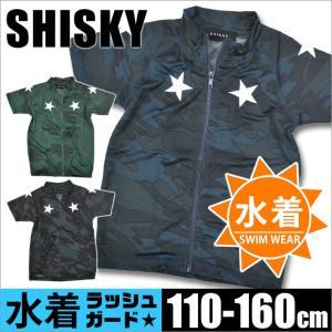 SHISKY シスキー ジップアップラッシュガード 半袖 迷彩柄 カモフラ 柄 カモフラージュ ジップアップ 紫外線対策 男の子 110cm-160cm sf938-03 送料無料|sime-fabric