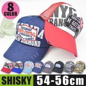 SHISKY シスキー メッシュ キャップ 帽子 野球帽 ツイル デニム プリント 迷彩 刺繍 ワッペン アメカジ 男の子 キッズ 子供 54cm 56cm 938-08 送料無料|sime-fabric