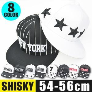 SHISKY シスキー モノトーン コットン キャップ 帽子 CAP 野球帽 綿 白 黒 星 ロゴ プリント 刺繍 ワッペン 男の子 女の子 子供 54cm 56cm 938-10 送料無料|sime-fabric