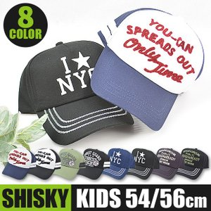 SHISKY シスキー キャップ CAP 野球帽 帽子 綿 コットン 刺繍 ワッペン ロゴ ライン 紫外線 UV キッズ 子供 男の子 女の子 54cm 56cm 948-10 送料無料|sime-fabric