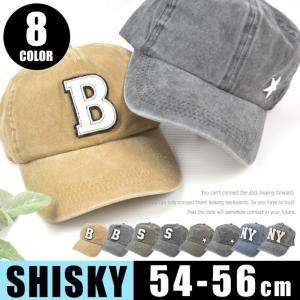 SHISKY シスキー キャップ キッズ キャップ 帽子 キャップ 子供 キャップ キッズ 綿100% ピグメント加工 アメカジ キャップ 男の子 帽子 メール便送料無料|sime-fabric