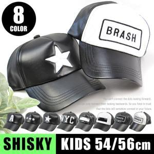 SHISKY シスキー キャップ キッズ キャップ 帽子 キャップ 子供 キャップ キッズ アメカジ キャップ 男の子 帽子 SHISKY 54cm 56cm 948-12 メール便 送料無料|sime-fabric