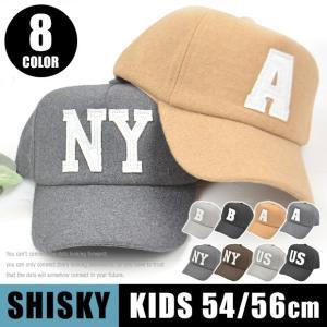 SHISKY シスキー キャップ キッズ キャップ 帽子 キャップ 子供 キャップ キッズ フェルト フェルト風 ウール風 アメカジ キャップ 男の子 メール便送料無料|sime-fabric