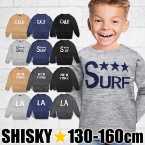 ニット ロゴニット キッズ 子ども 130cm 140cm 150cm 160cm キャメル ネイビー グレー チャコール ブラック SHISKY シスキー 長袖 ニット 送料無料|sime-fabric