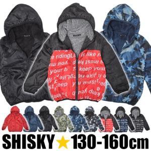 SHISKY ジャンパー ジップアップパーカー 裏シャギーパーカー シスキー アウター 男の子 女の子 ジャケット ライトアウター 中綿 2点以上で宅配送料無料|sime-fabric