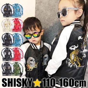 SHISKY スカジャン シスキー アウター 男の子 女の子 ジャケット ライトアウター 中綿キルト 子ども服 刺繍 110 120 130 140 150 160 宅配便送料無料|sime-fabric
