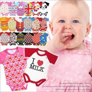 ロンパース 半袖 男の子 女の子 赤ちゃん カバーオール 肌着 ボディスーツ 出産祝い ボディースーツ|sime-fabric