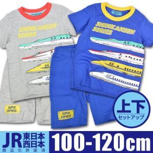 JR 新幹線 半袖 Tシャツ パンツ 上下 セット プラレール ハーフ ショート ゴム パジャマ 部屋着 綿 子供 キッズ 男の子 100 110 120 TR8-4530 送料無料|sime-fabric