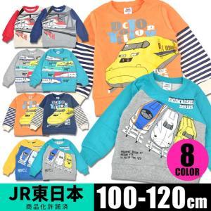 新幹線 プリント 長袖 トレーナー JR 鉄道 電車 列車 ドクターイエロー はやぶさ こまち 丸首 綿 長袖Tシャツ 長袖トレーナー TR8-4580 メール便送料無料|sime-fabric