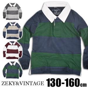 ラガーシャツ ラガー シャツ 男の子 長袖 Tシャツ シャツ ロングTシャツ 長袖Tシャツ 長袖シャツ BOY ボーイ ジュニア ボーダー 130-160cm メール便送料無料 sime-fabric