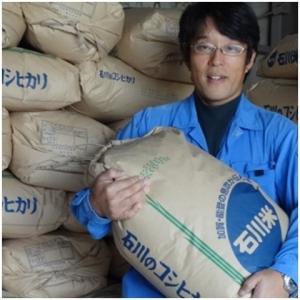 お米 玄米 やわらか玄米 玄米食 有機質肥料で育だてたお米 栽培期間中農薬不使用 コシヒカリ お試し(900g)|simizunouen|03