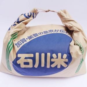 お米 玄米 10kg コシヒカリ 新米 30年産 石川県白山市 1等|simizunouen|02