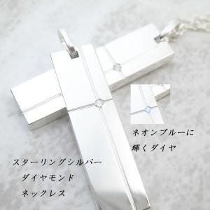 メンズ ネックレス スターリングシルバー ライトブラウンダイヤモンド 人気のデザイン ユニセックス