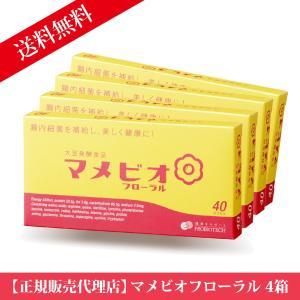 商品名:  マメビオフローラル  原材料名:  大豆(遺伝子組み換えでない)、黒糖  被包材HPMC...