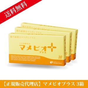 原材料名:  大豆(遺伝子組み換えでない)、きび砂糖  被包材HPMC ※HPMCはセルロースです。...