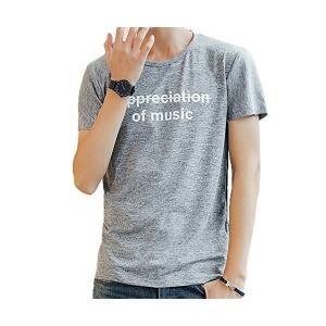 Gobuye Tシャツ メンズ 半袖 速乾性 tシャツ メンズ 薄手 軽い 柔らかい 吸汗速乾 汗染...