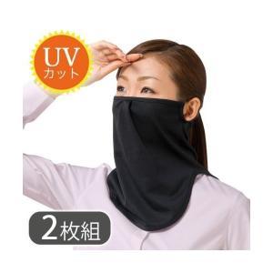 日本テレビ「ヒルナンデス」で紹介されました!紫外線対策 日焼け防止 UVカット 大判フェイスマスク ...